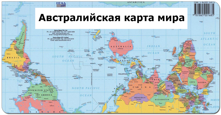 Карты мира во многих странах выглядят по-разному. 7 примеров