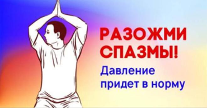 Гимнастика для шеи без музыки» доктора Шишонина: всего 9 ...