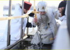 3 дела, которые следует сделать на Крещение 19 января 2019 года