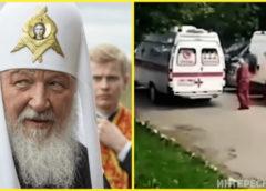 «Больные подождут!»: Из-за визита Патриарха, 14 машин скорой не смогли выехать на вызов