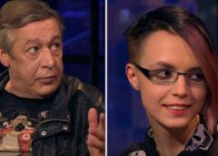 Дочь Ефремова хочет сменить полижениться наподруге