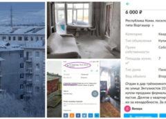 Почему в Воркуте отдают квартиры бесплатно